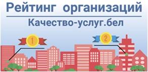 Портал рейтинговой оценки качества оказания услуг организациями